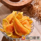菲律賓芒果乾150G 每日優果