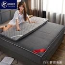 床墊床墊軟墊硬墊宿舍單人學生墊被褥子出租房雙人家用加厚薄1.21.5米YYS 【快速出貨】