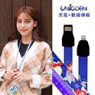 限量 寶藍星座美人魚 多功能手機吊繩iP...