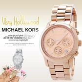【人文行旅】Michael Kors | MK5128 美式奢華休閒腕錶