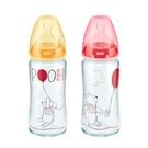 NUK 迪士尼寬口玻璃奶瓶240ml(顏色隨機出貨)附初生型中圓洞矽膠奶嘴[衛立兒生活館]