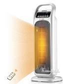 電暖器-取暖器家用暖風機小型節能省電暖氣浴室電暖風立式電暖器速熱 Korea時尚記