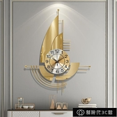掛鐘客廳創意鐘表個性時鐘臥室表掛牆簡約家用鐘飾北歐輕奢裝