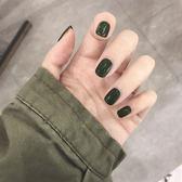 美甲貼韓國短款墨綠色可愛全貼手甲片成品少女可穿戴式假指甲 雙12鉅惠交換禮物
