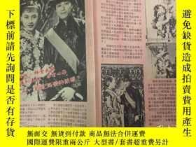 二手書博民逛書店罕見劉緯民報道Y357108