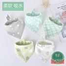 嬰兒口水巾按扣純棉圍嘴新生兒童頭巾圍巾圍兜寶寶【聚可爱】