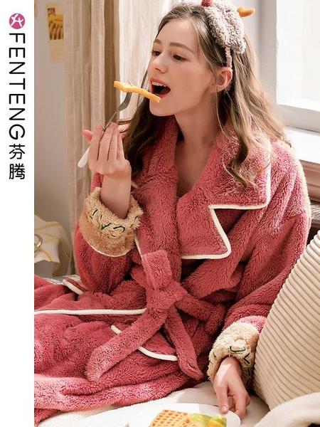 浴袍芬騰冬季珊瑚絨睡袍女加長款法式復古睡衣浴衣加厚加絨法蘭絨浴袍LX  伊蘿