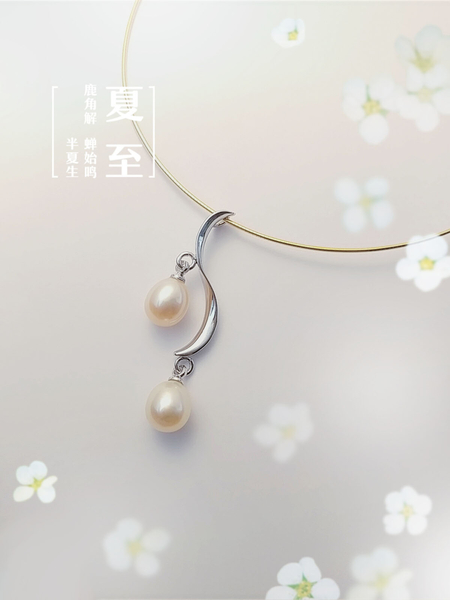 Silver 淡水珍珠 淡橘 墜飾+16吋銀鍊 [ pn 006 ]