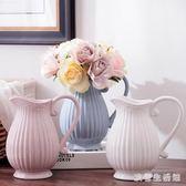 花瓶法式簡約現代大容量陶瓷瓶花器插花花藝器皿家居軟裝飾擺件 KB7676【歐爸生活館】