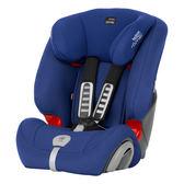 Britax - Romer Evolva 1-2-3 Plus 旗艦成長型汽車安全座椅(汽座) 深海藍