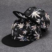 帽子男?版夏天潮人嘻哈帽?生棒球帽情?遮?帽青年平沿帽?舌帽【壹電部落】