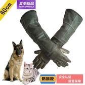 防咬手套 寵物防抓咬動物防護手套 防貓抓洗貓 防狗咬牛皮加厚洗狗防咬防水 維多原創