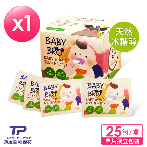 【勤達】韓國製(無菌)預防蛀牙潔牙巾-25包/盒  x1盒 清潔牙齒 兒童、成人送禮-Baby Bro貝齒樂