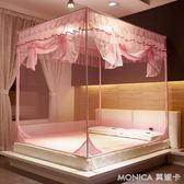 北極絨方頂坐床式蚊帳1.5m床三開門拉錬1.8米雙人家用1.2學生宿舍 莫妮卡小屋 IGO