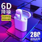 無線耳機-藍芽耳機掛耳式適用于蘋果oppo華為vivo安卓小米iPhone東川崎町
