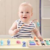 馬卡龍兒童益智早教玩具數字2-3歲3-6歲釣魚積木男孩女孩寶寶木質