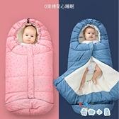 嬰兒睡袋秋冬季加厚新生兒寶寶抱被防踢被厚款包被【奇趣小屋】