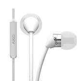 經典數位~AKG K323XSi iOS系統 智慧型手機通話 耳道式耳機 (黑色/白色)