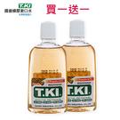 【買1送1】 T.KI 蜂膠漱口水 350ML (超值2罐組)【瑞昌藥局】008820 TKI