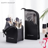 化妝包  HAPPY MAKEUP旅行立式化妝刷包品筆收納包大容量可愛女便捷袋小號