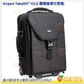 創意坦克 Thinktank TakeOff V2.0 雙肩後背 行李箱 華曜公司貨 附雙肩背帶 2機2鏡 TTP499