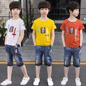童裝短袖套裝男童T恤純棉夏裝2018新款 JA1346『時尚玩家』