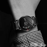 蟲洞概念手錶男學生女無指針黑科技簡約機械創意無針個性男士潮流 聖誕節全館免運
