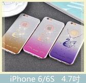 iPhone 6/6S (4.7吋) 天鵝之戀 軟殼 可愛 閃亮 TPU 手機套 保護套 手機殼 手機套 背蓋 背殼