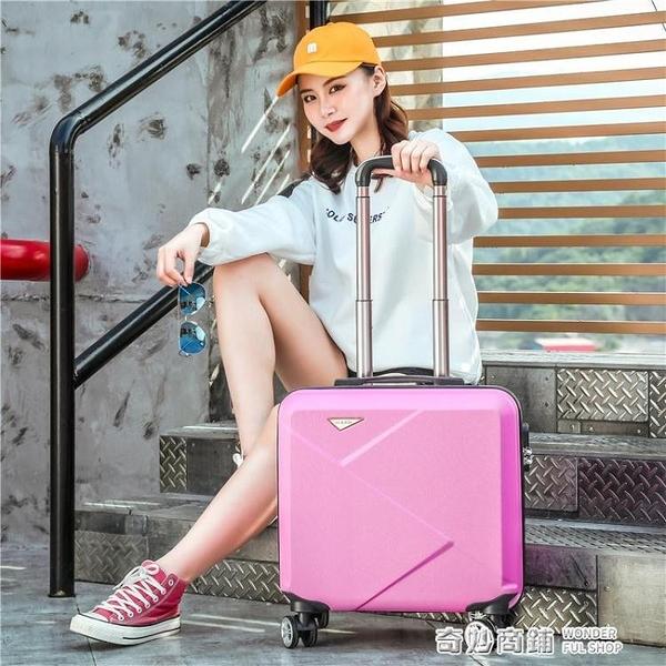 迷你行李箱輕便小型登機拉桿箱20女密碼旅行箱子小號男18寸小清新【全館免運】vpn