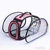 貓包寵物背包外出便攜包貓籠子狗狗書包寵物包手提太空包  『艾麗花園』