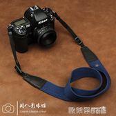相機帶 cam-in通用可調節真皮棉質單反相機背帶 微單肩帶 富士索尼佳能 歐萊爾藝術館