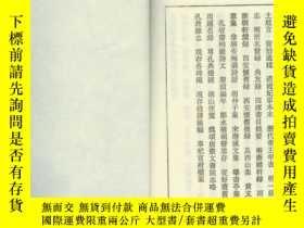 二手書博民逛書店孔氏南宗考略罕見(線裝書)17850 徐映璞