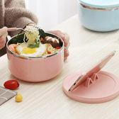 泡麵碗 飯盒不銹鋼泡面碗帶蓋日式學生便當盒宿舍易清洗單個可愛碗筷套裝 名創