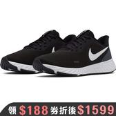 NIKE Revolution 5 女鞋 慢跑 訓練 輕量 網布 透氣 黑 【運動世界】BQ3207-002
