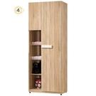 【森可家居】多莉絲2.5尺收納衣櫃10ZX046-8 衣櫥 木紋質感 北歐風 系統式設計 MIT台灣製造