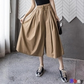 【貝貝】褲裙 韓版 高腰 闊腿褲 垂感 九分薄款 休閒褲