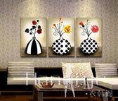 壁畫 歐式花瓶家居飾品壁畫背景墻畫抽象掛畫 BH 衣涵閣