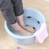【618好康鉅惠】家用洗臉盆塑料洗腳盆洗衣盆可按摩洗腳盆