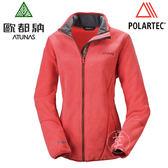 丹大戶外用品【ATUNAS】歐都納 A-G1250W 女POLARTEC 保暖外套 苺紅/亮藍