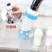 水龍頭防濺花灑自來水過濾嘴 廚房濾水器噴頭過濾器節水器  印象家品旗艦店