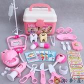 兒童家家酒醫生玩具套裝寶寶醫療箱打針【淘夢屋】