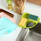 [拉拉百貨]水槽三角置物瀝水架 廚房 水槽 吸盤 肥皂盒 流理臺 置物架 洗碗海綿 瀝水架
