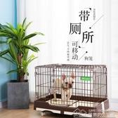 籠子貓籠小型犬中大型犬室內籠子寵物柵欄用品家用圍欄 YYJ全館免運