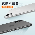 蘋果x手機殼iphone11Pro/xr/xs/max/6/6s/7/se2