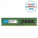 (新)Micron 美光 Crucial DDR4 2666 16G(2R*8)桌機記憶體 CT16G4DFS8266