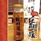 紅妍釀.紅妍釀(常溫)(230g/瓶,共6瓶)﹍愛食網