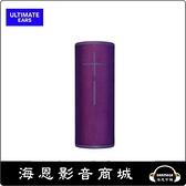 【海恩數位】美國 Ultimate Ears UE MEGABOOM3 無線藍芽喇叭 紫色