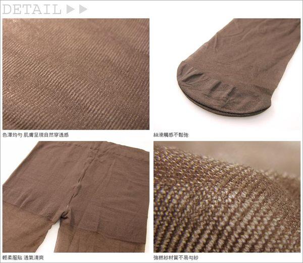 【流行女襪】瑪榭MA-9920 20丹強撚紗透明褲襪 超薄透明 不易勾紗