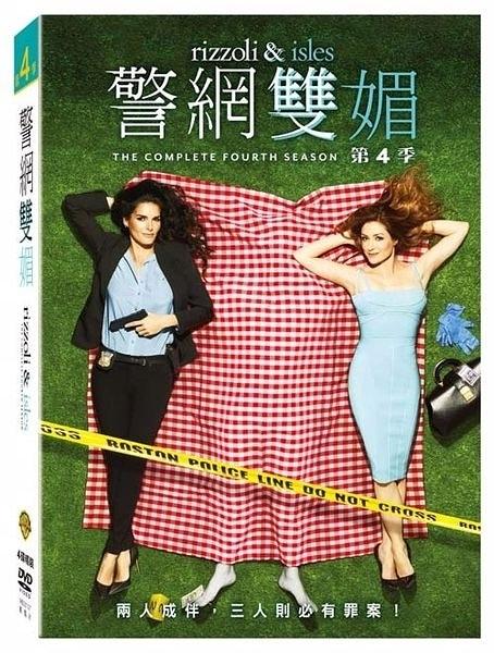 警網雙媚 第4季 DVD Rizzoli & Isles Season 4 免運 (購潮8)