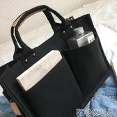 新款簡約手提帆布包韓版OL斜背單肩大容量女包學生書包時尚公事包(快速出貨)